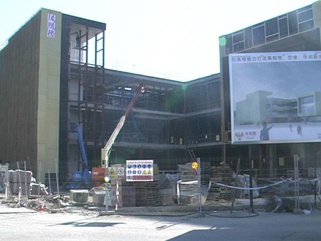 F nix un nuevo centro comercial ser madrid sur - Supermercados fuenlabrada ...